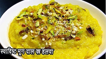 Moong Dal Halwa - A real treat for sweet lovers.. #ropo-love #roposolove #ropo #roposoblogger #ropo-post #ropo-foodie #roposo-food #foodiesofindia #foodgram #cooking #cookinglove #dessert #dessertporn #sweet #sweetcravings