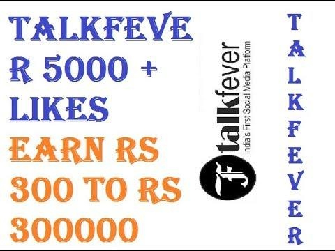 Talkfever Kya Hai | 5000 Likes In 3 weeks and Get Paid Rs 300 to Rs 3000 with Proof Earn Monthly Income From Rs 200 to Rs 3 Lakh Message me in case of queries  #plan #earnings #earn #styles #money #mlm #income #success  #roposo  #indian #army #followme #followforfollow #ideas #love #newdp #photographyeveryday #music #beauty #roposolove #model #videolover #videotutorial #videooftheday #videoshoot #awesome #looklikethis #nicecollection   check video Collection that will enhance your skills and knowledge here 👉 https://goo.gl/Mht79N 👍👍👍👍👍