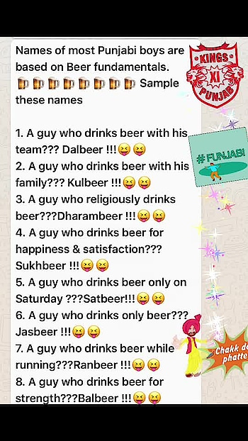 For all Punjabis #BeerisLife #BeerFun #Punjabi #Funjabi #Jokes #interesting #laughingoutloud #hahatv #kingsxipunjab #funjabi #chakkdephatte