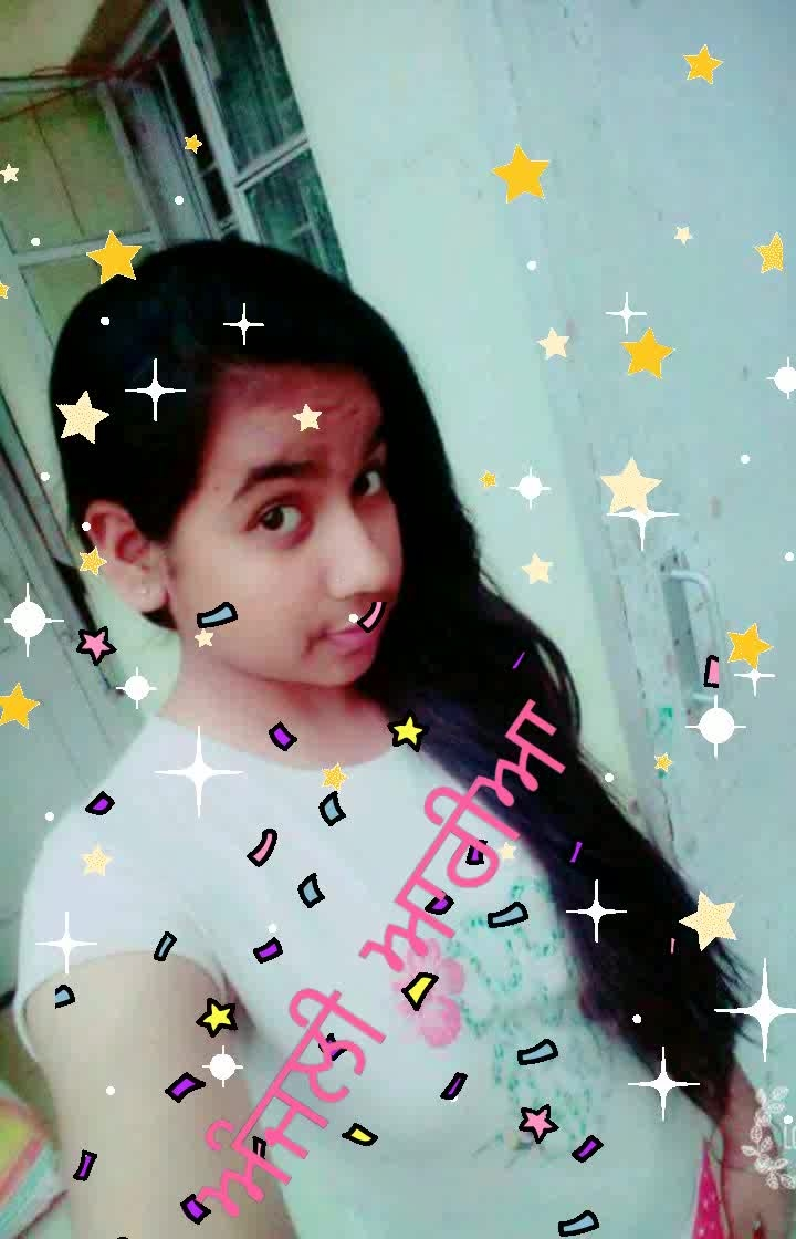 #glitter #stars #party
