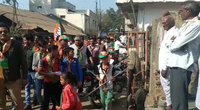inselt BJP guys in Karnataka