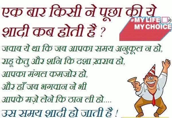 Saadi Ki Age 🤪😳 #mycreation  #loveness  #jokes  #jokeoflife #mylifemychoice