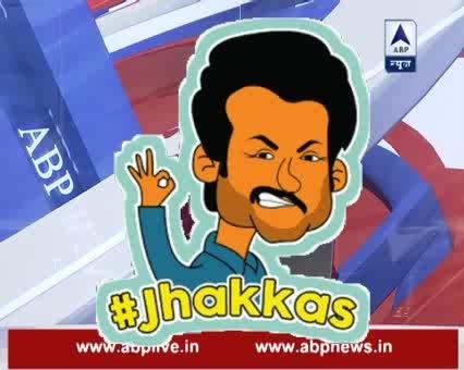 jakas #jhakkas
