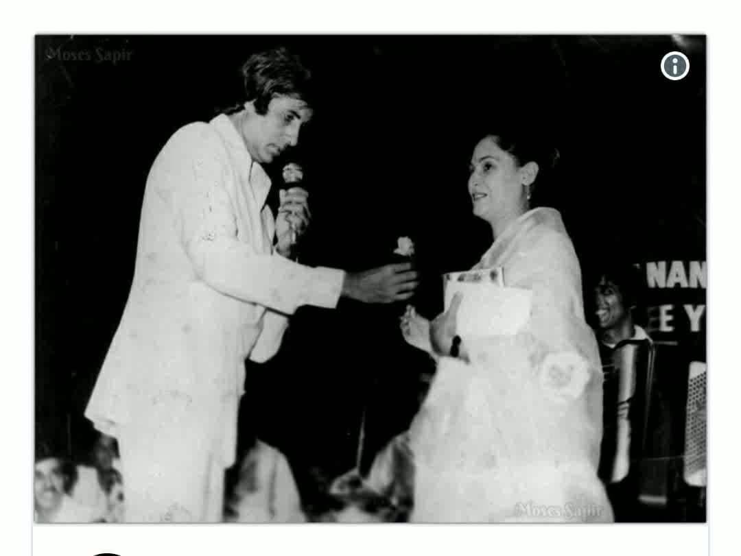 the great couple celebrate 45 years of togetherness#filmistan #filmistaan #bigb #amitabhbachchan #jayabachchan #aishwaryaraibachchan #happyanniversary #filmykeeda #roposo