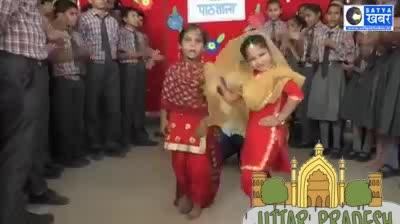 #danceform #uttarpradesh