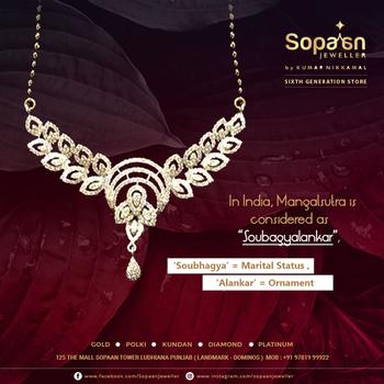 #DidYouKnow . The #Mangalsutra is not just a piece of #jewelry that a #woman wears, but – - it's considered as most important '#Soubagyalankar' (Soubhagya = #maritalstatus as married; alankar = #ornament) . Link: https://bit.ly/2JolyGj . #SopaanJeweller #roposo  #luxury #Mangalsutra #Diamond  #Platinum #jewellerylove #IndianTradition #Soubagyalankar #brideessential #BridalJewellery #roposodiaries #Indianjewellery #Gold #Diamondforever#TraditionalJewellery #picoftheday #mallroad #KumarNikkamal #Sopaan #Ludhiana