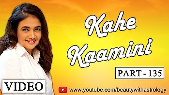 New Day.. New Thought :) Kahe Kaamini - Part 135 #brighten #world #blessings #motivation https://youtu.be/Sb5Sd-6VA4s  For lectures contact: +91 9004896321 (What's App)