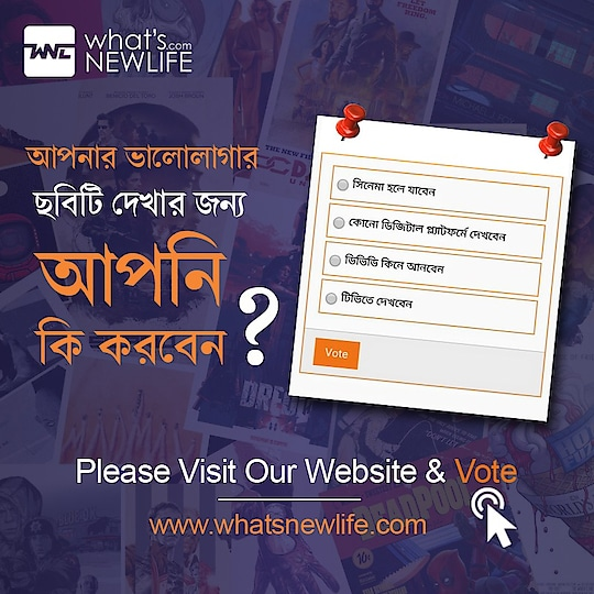 Please visit our website:http://www.whatsnewlife.com/ and vote.