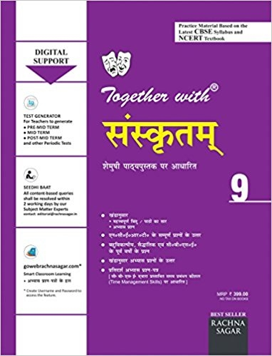 Together with CBSE/NCERT Practice Material Sectionwise for Class 9 Sanskrit for 2019 Examination (Sanskrit) Paperback – Jan 2018  happy #weekend #wedding #indianblogger #firstpost #blogger #menonroposo #captured #fun #roposo-style #roposolove #ropo-love #mood #nature #roposogal #jhakkas #beats #roposo #queen #photography #love #fashionblogger #soroposo #fashion #ropo-good #model #dude #bindaas #roposotalenthunt #merrychristmas #winter #loveyourself #dance   *Link https://www.amazon.in/dp/9387672603