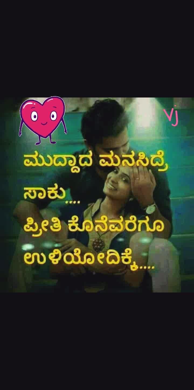 #iloveyou