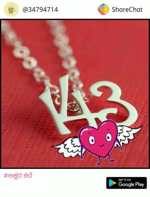 love you #iloveyou #love
