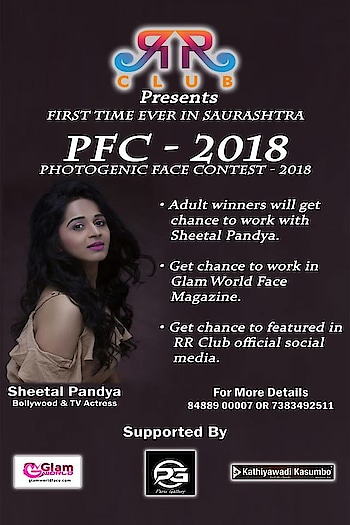 Fashion models acting photography is happy to be a partner for this awesome event in Gujarat. Cool work Jay Ghelani. #Glam #modelphotography #modelling #modelportfolio #modelshot #modelportrait #modelpose