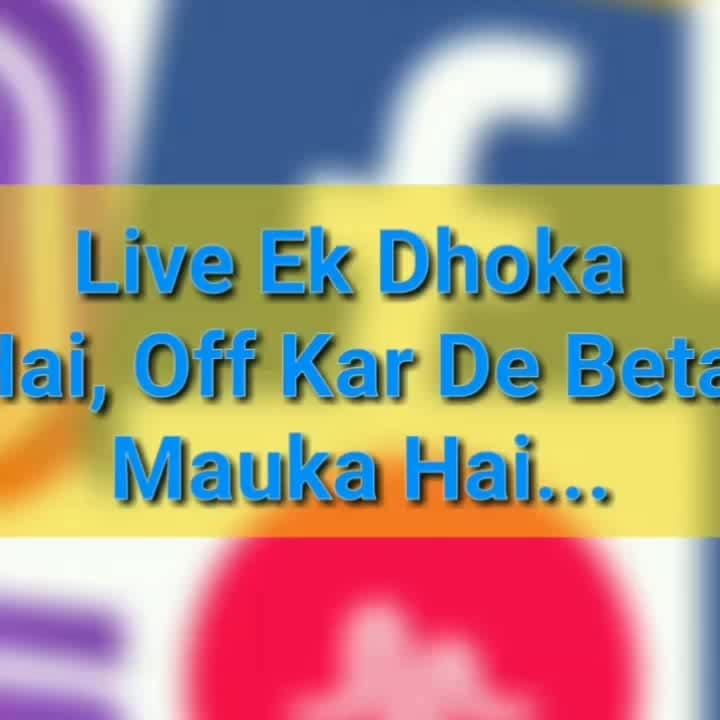 Live ek dhokha hai-Off kar de beta mauka hai❤ #livesutiyapa #hckivines #premagarwal  #comedynightsbachao  #hasaanewalechhorekivines  #mumbaikar  #bhiwandikar  #delhi  #newdelhi  #punekar  #ahemdabadi  #jaipurites  #nepali  #comedian  #desiviners  #indianvines  #bangalorian
