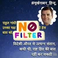 Filter #nofilter