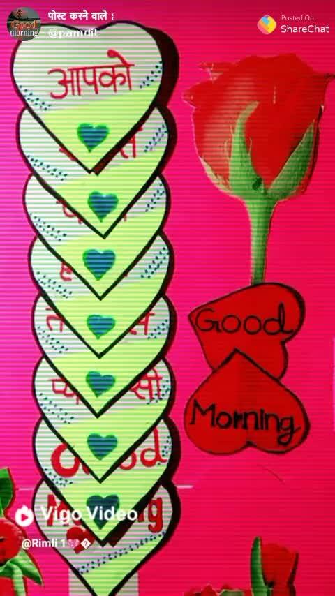 #ropo-good #goodmorning #sat #saturdaynights #like #beats #haha #hahatv