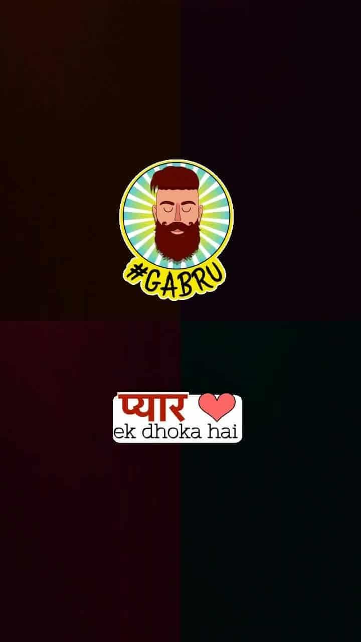 payer ek #gabru #pyarekdhokahai