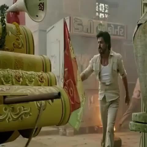 #raees #shahrukhkhan #shahrukhkhanfanclub #movie #whatappsstatus #whatappsstatuslyrics #dailog #miyabhaipower #srklove #srkworld