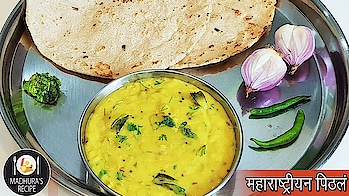 Presenting a very tasty and delicious  Maharashtrian Pithala Recipe today.. #ropo-love #ropo #roposo #ropo-post #ropo-foodie #ropo-video #recipe #recipes #recipeoftheday #recipevideo #cooking #cookinglove #maharashtrianfood #veg #vegetarian