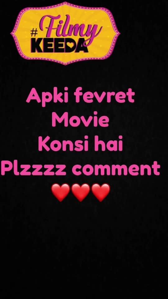 #comment @bmps #filmykeeda