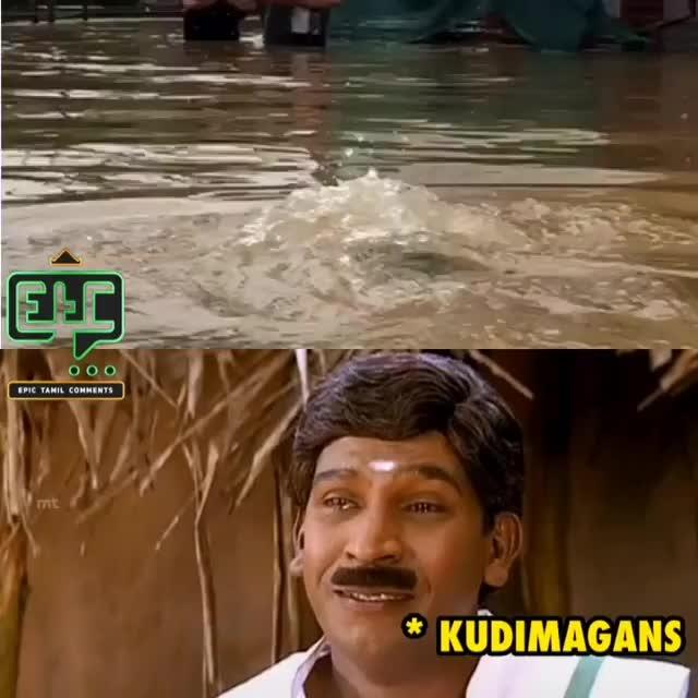 #tamil #kudiii #drinker #drinks #drunk #waterflow #sunam