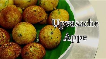 Presenting Ashadhi Ekadashi Special Instant Upvas Appe Recipe.. #ropo-love #ropo #roposo #ropo-post #ropo-foodie #recipevideo #recipe #recipes #recipeoftheday #recipes 💞 #snacks #snack #fasting #snack