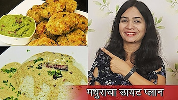 Here is Madhuras Farali Diet Plan for coming ashadhi ekadashi fast.. Enjoy 😋 #ropo-love #ropo-good #ropo #ropo-post #roposo #ropo-video #ropo-foodie #food #foodiesofindia #cooking #recipe #recipes #recipeoftheday #recipevideo #dietplan #diet #dietfood #dietician #diets #healthy diet..