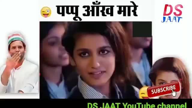 #pappu #aankh #maare