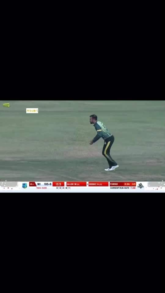 #cricket #gaylestrom