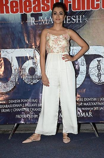 Trisha Krishnan stills at Mohini movie Pre Release Function https://www.southindianactress.co.in/tamil-actress/trisha-krishnan/trisha-krishnan-mohini-pre-release/  #trishakrishnan #southindianactress #tamilactress #kollywoodactress #kollywood #tollywood #tollywoodactress #indianactress #indianbeauty #southindiangirl #actress #floral #floraltop #beautifulgirl #beautifulactress #fashion #styles
