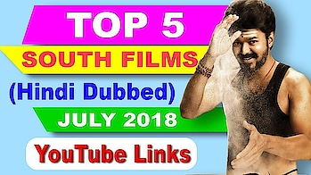 TOP 5 South Indian Movies | Hindi Dubbed | July 2018  #status #whatsapp #tollywood #alluarjun #southmovie #movie #bollywood #statusvideo