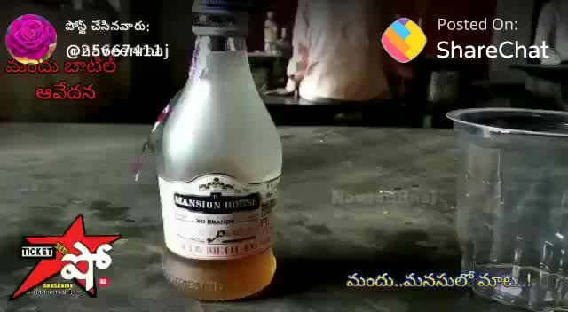 ##drinker man's kosamu @