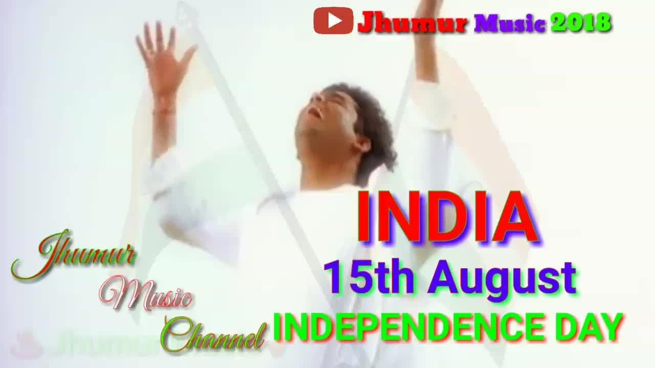 VANDE MATARAM WHATSAPP STATUS VIDEO | HAPPY INDEPENDENCE DAY IN ADVANCE. #happyindependenceday  #15august  #15august2018  #jayhind