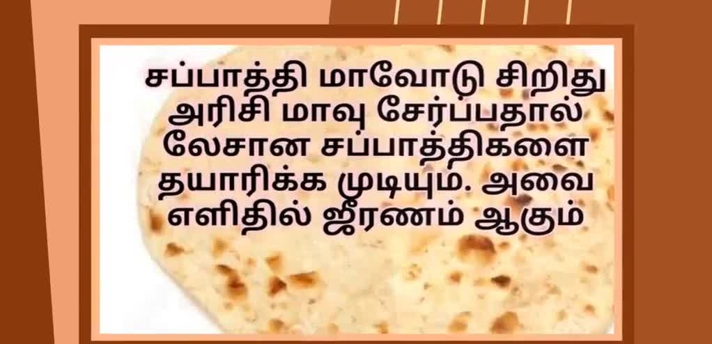 #tamil #rangoli #kitchentips #cookingtips
