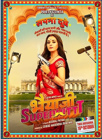 Prity Zinta is back #prityzinta #hotness