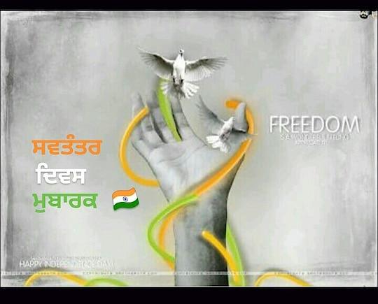 #JaiHind #punjabi #wishes