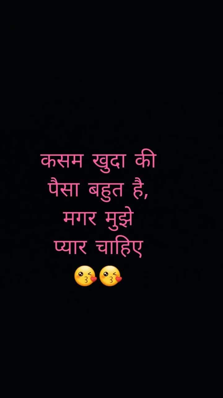प्यार चाहिए 😂😂 #roposo-lov #hahatv