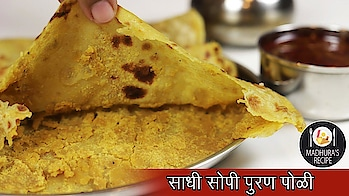 "Presenting a very delicious and tasty ""Puran Poli"" Recipe .. Today we are going to show you and easy way of making Puran Poli at home.. #ropo-love #ropo-style #ropo-good #ropo #roposo #roposo-good #roposo-food #recipe #recipes #recipeoftheday #recipevideo #cooking #food #foodiesofindia #foodaddict #sweet"