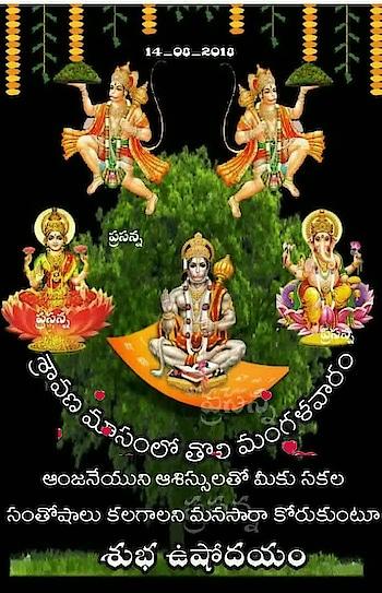 Mangalavaram #hearts