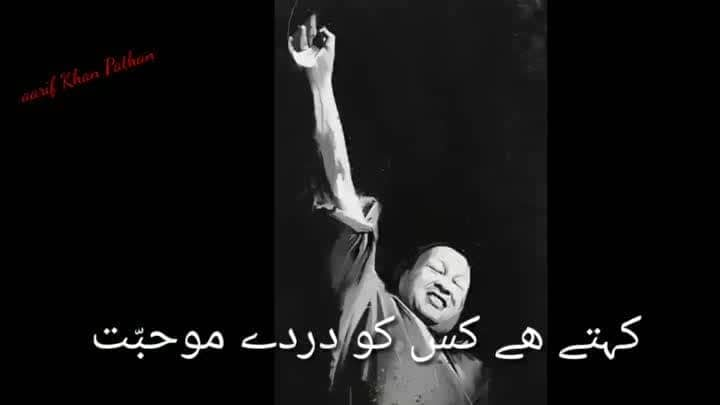 kehte hai kis ko darde Mohabbat kalame aashiki bay nusrat fate Ali Khan sahab status