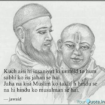 #shayari #insaniyat #roposo-soulful #indian