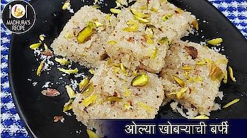 Presenting Raksha Bandhan Special Sweet Recipe Of  Coconut Burfi..  A traditional maharashtrian recipe.. #ropo-love #roposo #ropo-good #ropo-post #ropo-video #roposo-food #recipe #recipes #recipeoftheday #sweet #dessert #rakshabandhanspecial #burfi #coconut