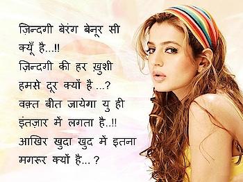 #shyari #romanticstatus #lovemystyle #dialogue #whatsappstatus