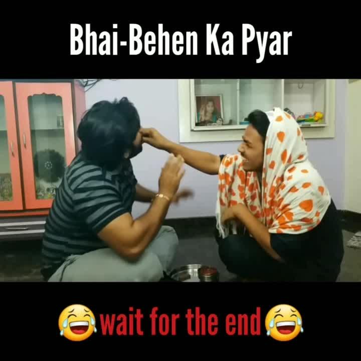 Happy Raksha Bandhan😂 #rakhicontest  Wait for the end❤ #roposocontest #rakhichallenge  #rakshabandhanspecial  #rakhispecial  #bhai #hahatv #hahatvchannel  #behen  #rakshabandhan2018  #roposo-comedy  #ropo-video  #brothersisterlove  #hckivines #indianvines  #vines  #hasaanewalechhorekivines  #premagarwal  #premkumar  #mumbaikar  #bhiwandikar  #punekar  #ahemdabadi  #jaipurites  #newdelhi  #delhi  #ahemdabadi #bangalorian  #nepali