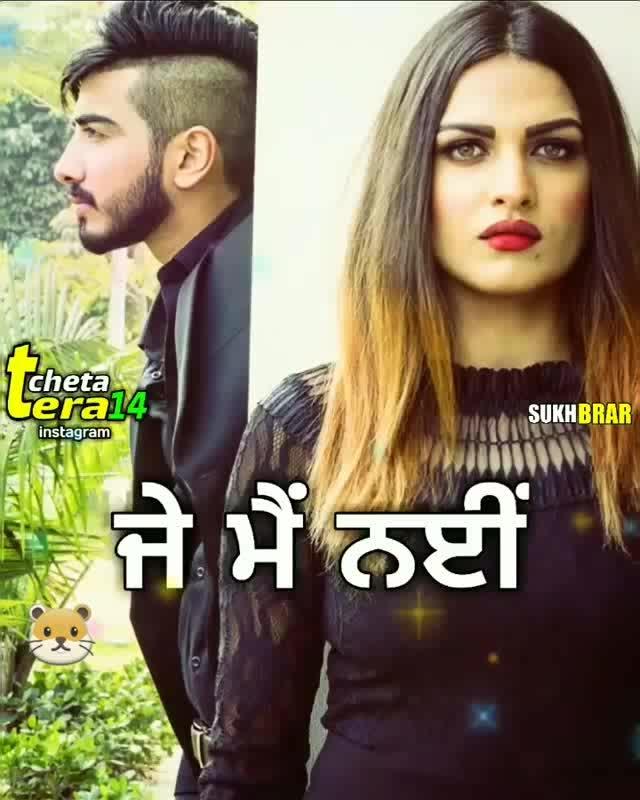 #bpraak #ammy_virk #sargun_mehta #qismat #movie 👌❤