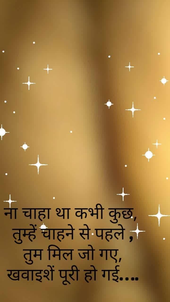 #glitter @dinu439bcf12  Vinod Giri @vinodgiri01  @manishs hrathore09  @anoopsethi06  @ramana9ccb0f15  @sach oud07  @suhana111  @lucky8d1b95f0  @vilasben12  @subhajitbaskey10  @rahulmeenacsk  @vishalmeena0718  @nirajshah0371  @nareshkumarsharma0759  @dipakdhua  @kanesh12  @babulal0194  @prabhat8349  @pintumehariya  @amitrathod0200  @snehasharma0898  @abhishekchhipa02  @tushnamde  @abilitykhan  @jayessakliya  @ajaygm12  @solankipravinsinh06  @dhananjaymahato04  @saniyaanjum06  @gundammounika  @alokdutta4  @satishkumar71a2b3b6  @mohinder0579  @hiitrathod  @rakeshkumar7318a72d  @rp08  @vinayak7097e617 4820       N Nainesh @nainesh0894 213       vilashben @vilashben05 976       Gosia jaanu @mahesh46d263c7 3451       naga @d492318e-f52b-442a-97bd-bec613406695 1110       Parlad parjapat @parladparjapat 734       Divya Kaur90 @divyakaur08 1705       13 ??? ???????? @7686a6d0-8d38-4f5d-a716-ce64018828e4 174       Manoj soni @manojsoni1198 1372       pooja mandy @poojamandysexysmart 2597       Hanisha @hanisha0891 1816       Makwana Het....# @makwanahet 1355       Balwinder S h @balwinder0564 500       Seema @seema4de17586 25       Bhupendra S h @bhupendra0587 1851       RP Ramatish Prajpati @ramatish 11       Ram.. @ram06e9c40e 1418       sonika @sonika9a1f5a84 611       Ravi @ravi217226f1 1686       Ranjit @ranjits h0494 167       Ajay @ajayd2ac9ff3 1690       Yaswantsinh Vaghela @yaswantsinh 801       Rohitkumar J Katariya @rohitkumarkatariya 68       Kamal @kamald6d1a289 4201       Vijay Bhati @vijaybhati07 218       Lucky @nikitha0398 3741       VP Vidur Patel @vidurpatel04 407       Raveen Miranda @raveenmiranda 491       Ajay Rathod @ajayrathod0611 2538       Raju Parmar @rajupramar 529       Manoj sharma @manoj0380 3144       mehra khan @muhammadhabeeb 4227       Manish Kumar @manishkumardcaff838 490       Mayank @mayank0976 3551       Neha Jain @nehajain0997 13101       meena @meenab39a3868 11890       shivakumar @shivakumare7d96fe8 184       Thakor Yogesh @thakoryog