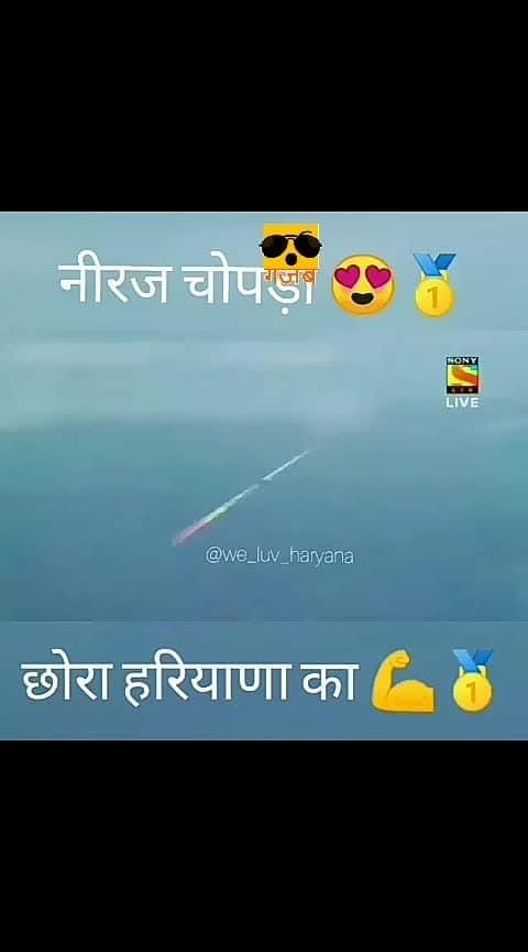 #haryanvi #wow #hahatv #strong #prideindia