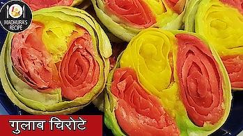 "Presenting A Very Beautiful & Tasty ""Gulab Chirote Recipe"".. A Gauri Ganpati Special Recipe.. #ropo #roposo #ropo-good #ropo-post #ropo-video #ropo-foodie #recipe #recipes #recipeoftheday #sweet #sweetdish #dessert #dessertporn #cooking #ganpati #gauri"