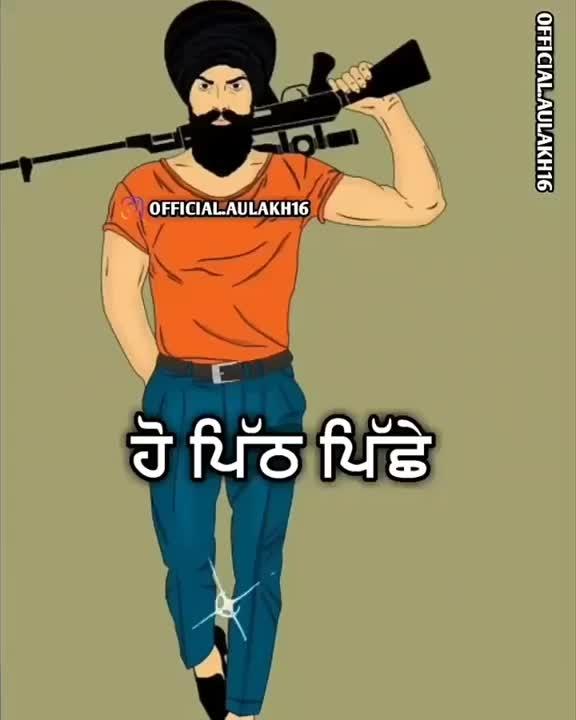 #sikhism  #khalsapanthzindabad