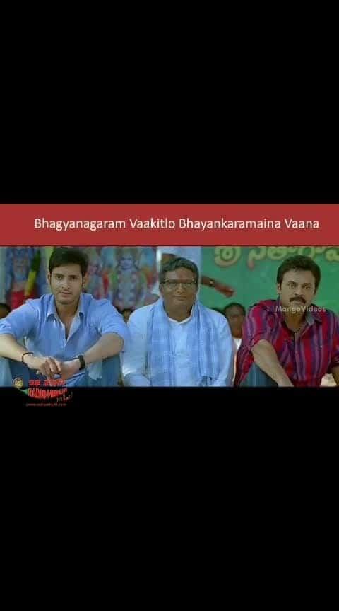 #comedy #rain #hyderabad #seethammavaakitlosirimallechettu #fun #laugh #telugu #voiceover