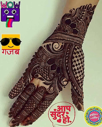 #lovely#mehandi #designes #wow #indianwedding #gajab #aapsundarho